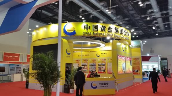 Beijing Jerry Convention & Exhibition Co., Ltd