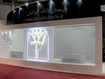 Iran Finex 2017. Persian Bank