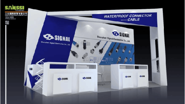Sanshi International Exhibition
