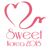 sweet korea 2018 (Dessert & Cafe Festival)