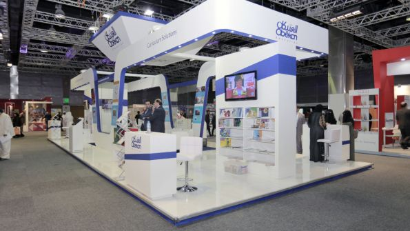 Exhibition Stand Builders In Jeddah : Exhibition stands in riyadh