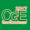 2017 China Guangzhou Glasstec Expo