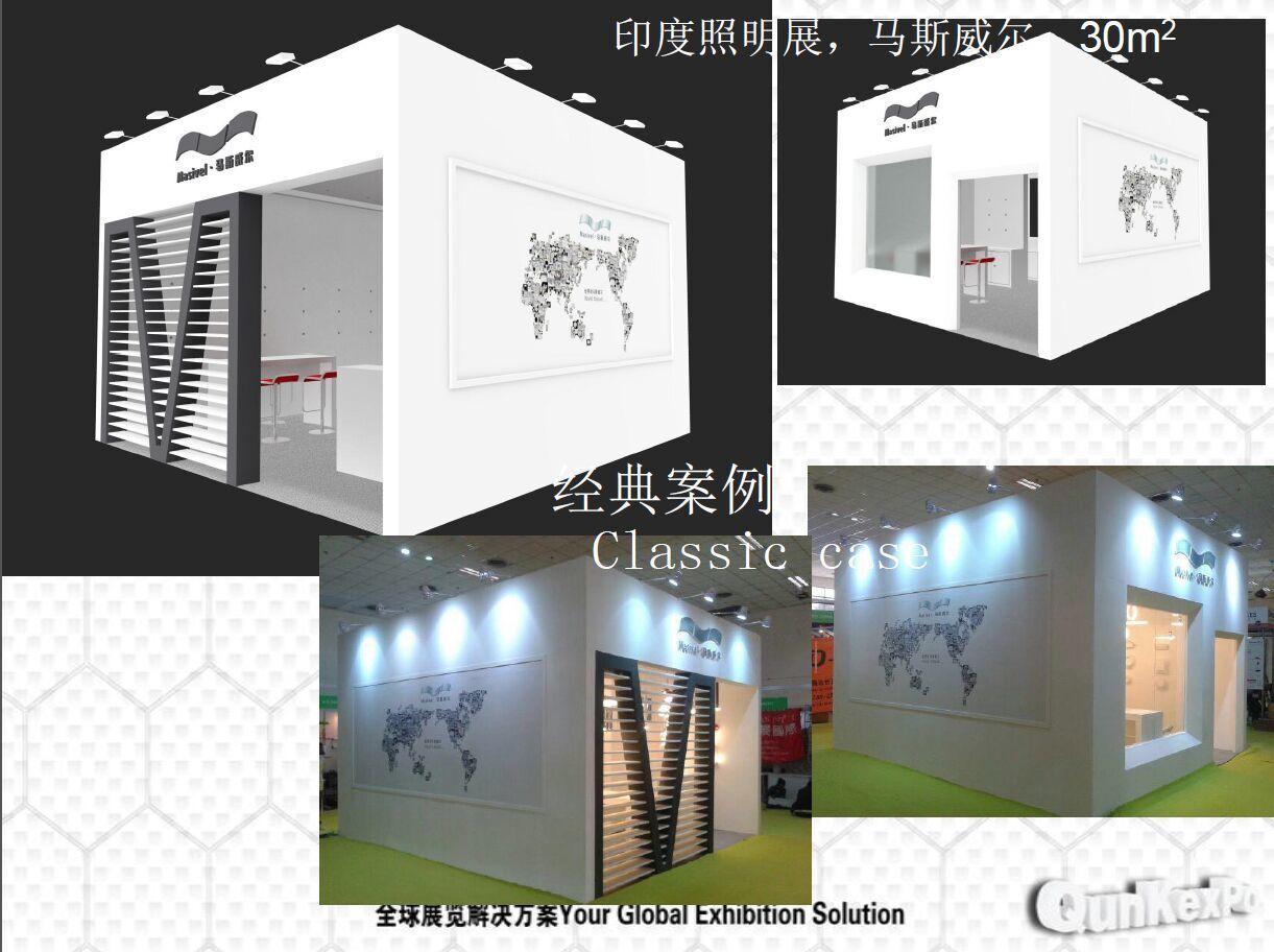 Expo Stand Emirati : Qunk expo exhibition shanghai co ltd
