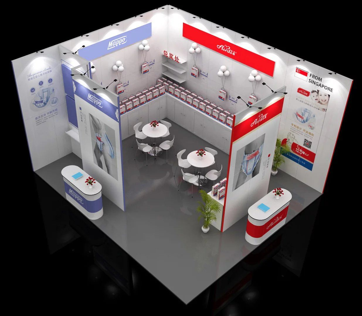 Exhibition Stand Builders China : Booth stand builder in shanghai china vilido exhibitions
