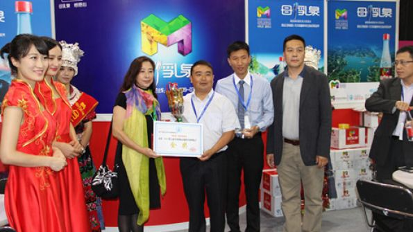 Beijing Shibowei International Expo Co.,Ltd