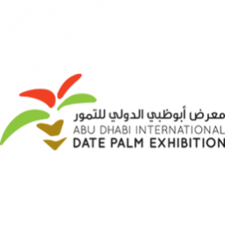 Abu Dhabi International Date Palm Exhibition