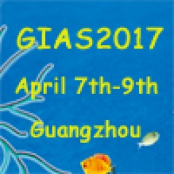GIAS | Guangzhou International Aquarium Show