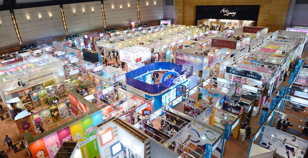 Hk Licensing Expo Exhibition Hall