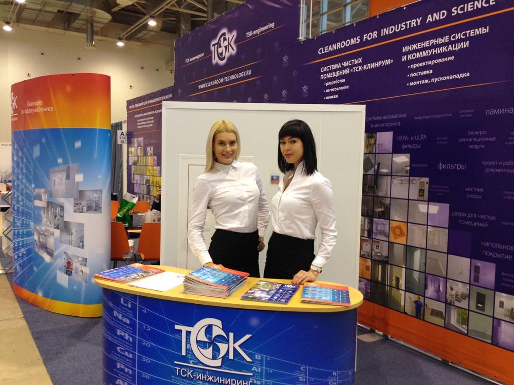 Trade Fair Hostesses in Moscow