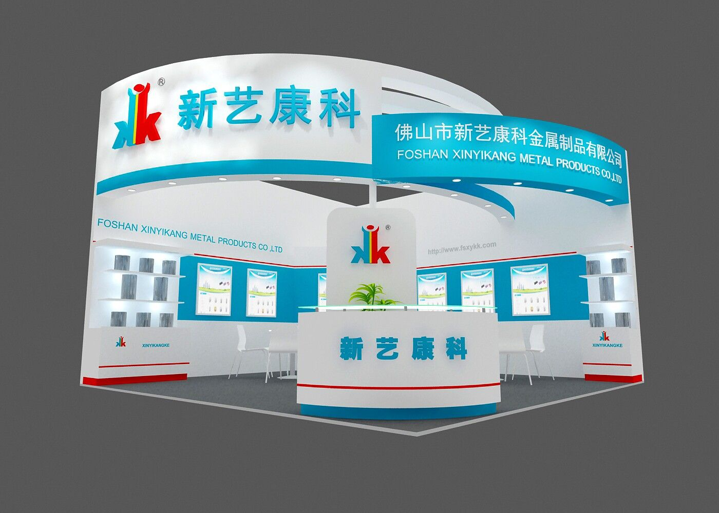 Booth built at Guangzhou International Lighting Exhibition