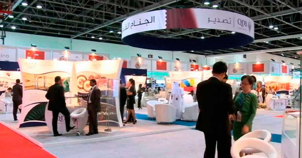 Big 5 Dubai Exhibiiton Hall