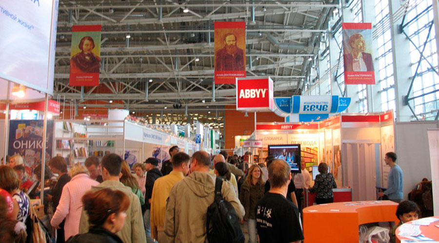 Mibf Moscow Exhibition Area