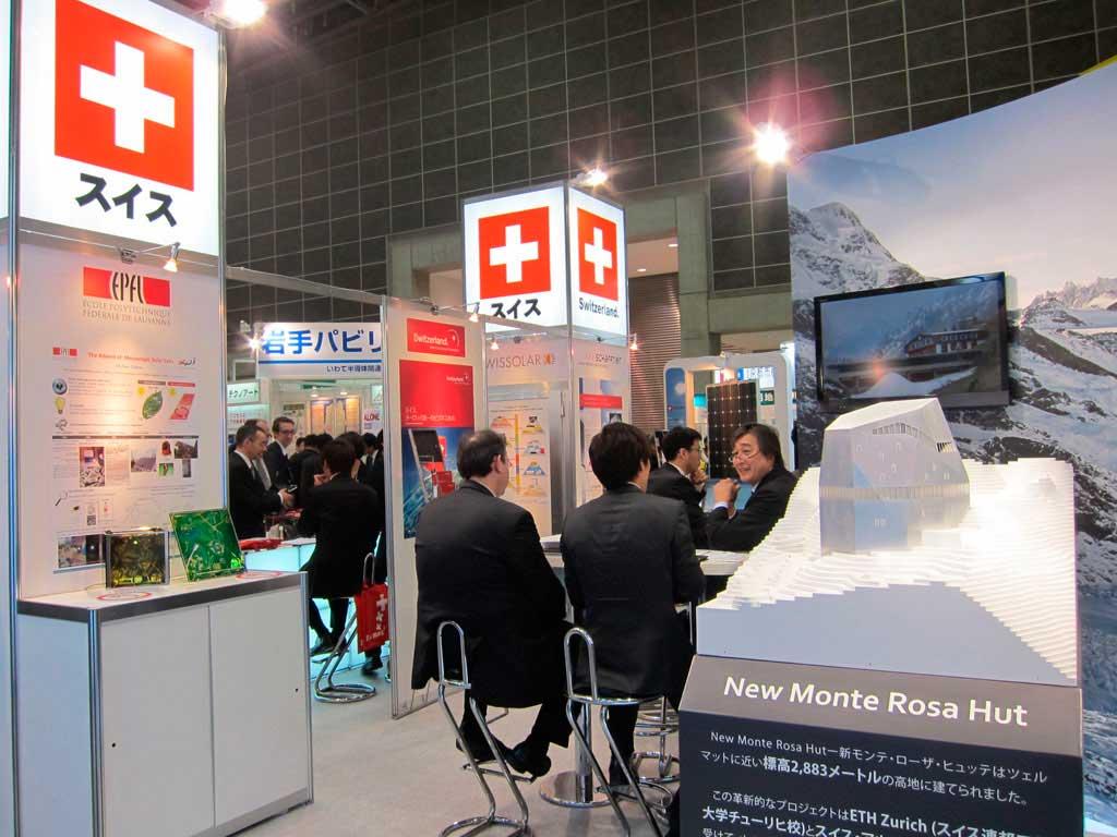 Photovoltaic Expo In Toyko