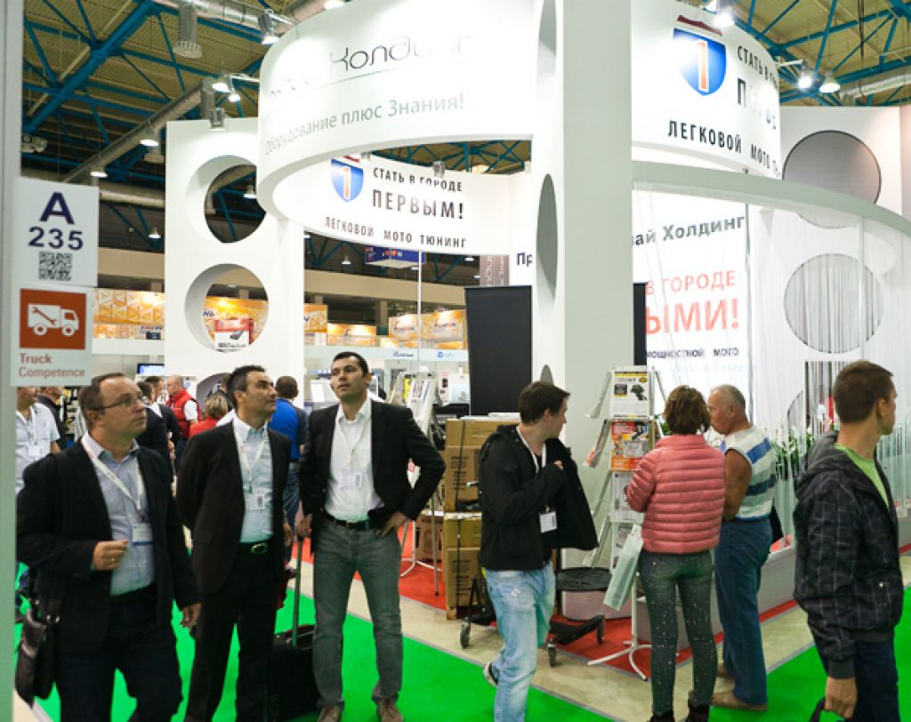 Automechanika Exhibition Area