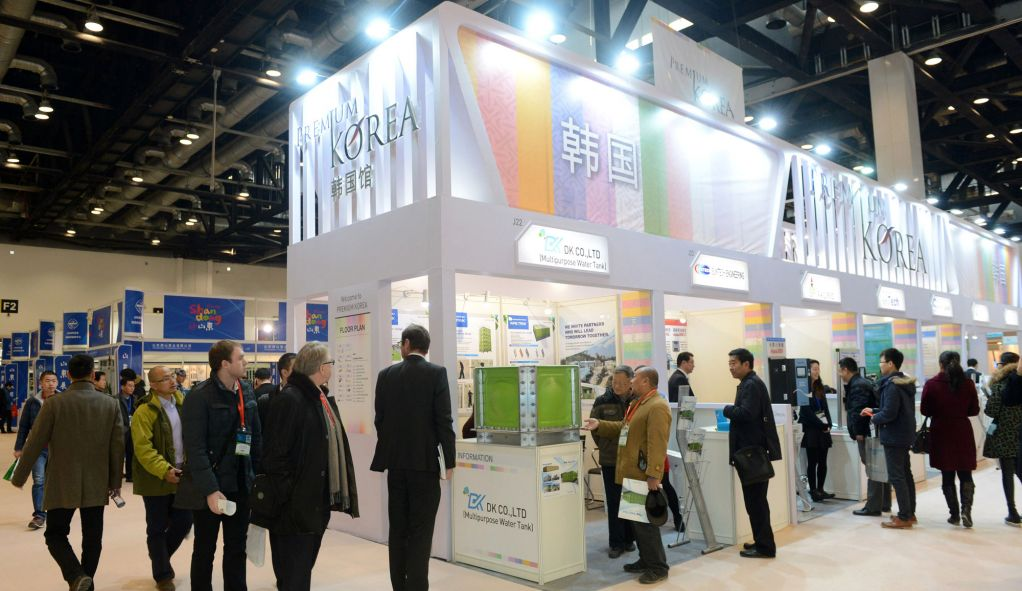 Water Expo China Booth
