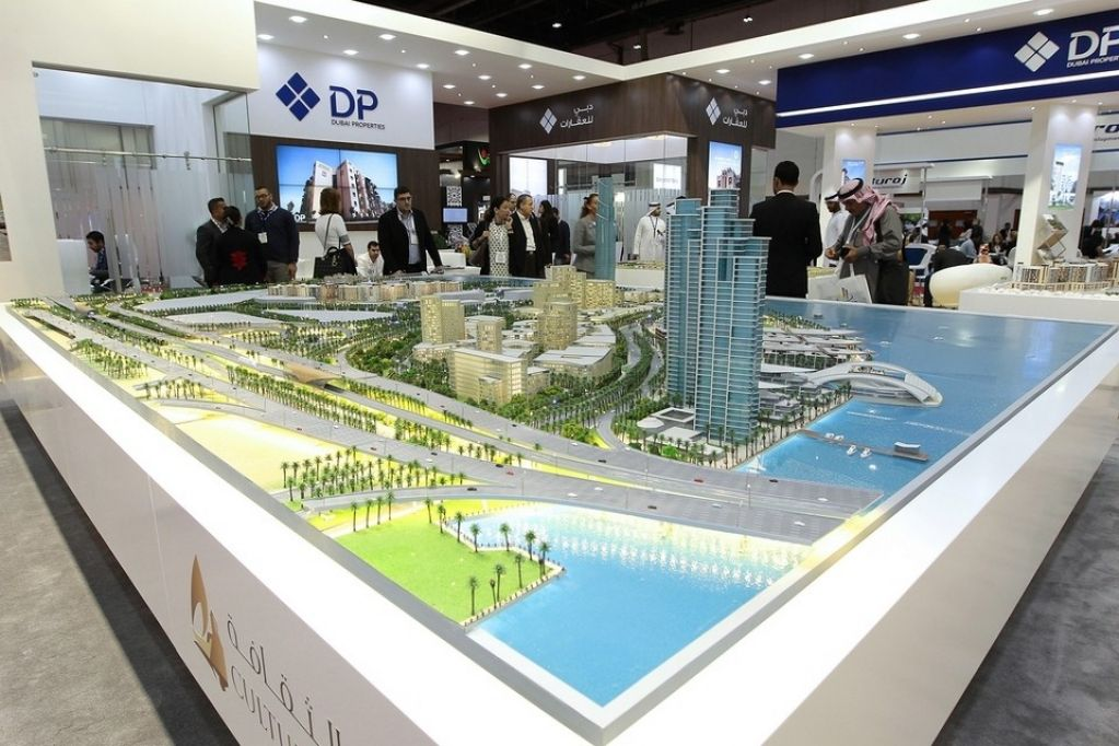 Dubai International Property Show2