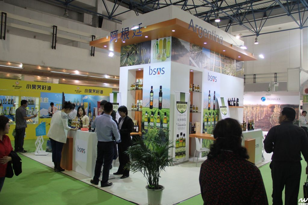 Olive Oil Expo China