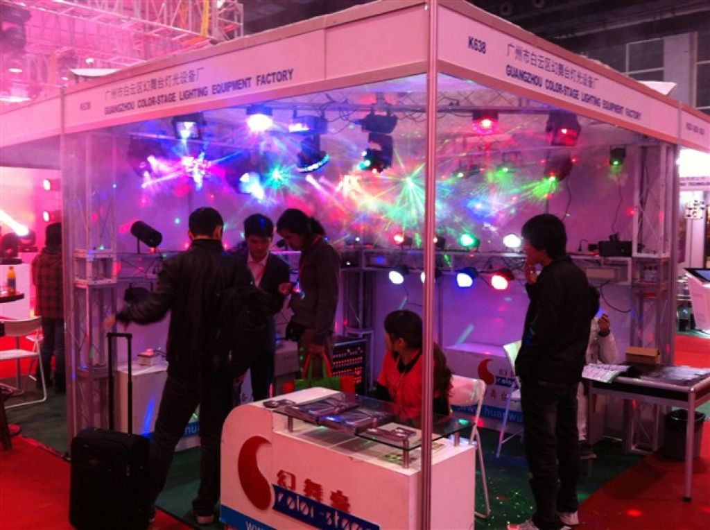 China Ktv Amp Disco Amp Bar Show Attracts Buyers From All Over