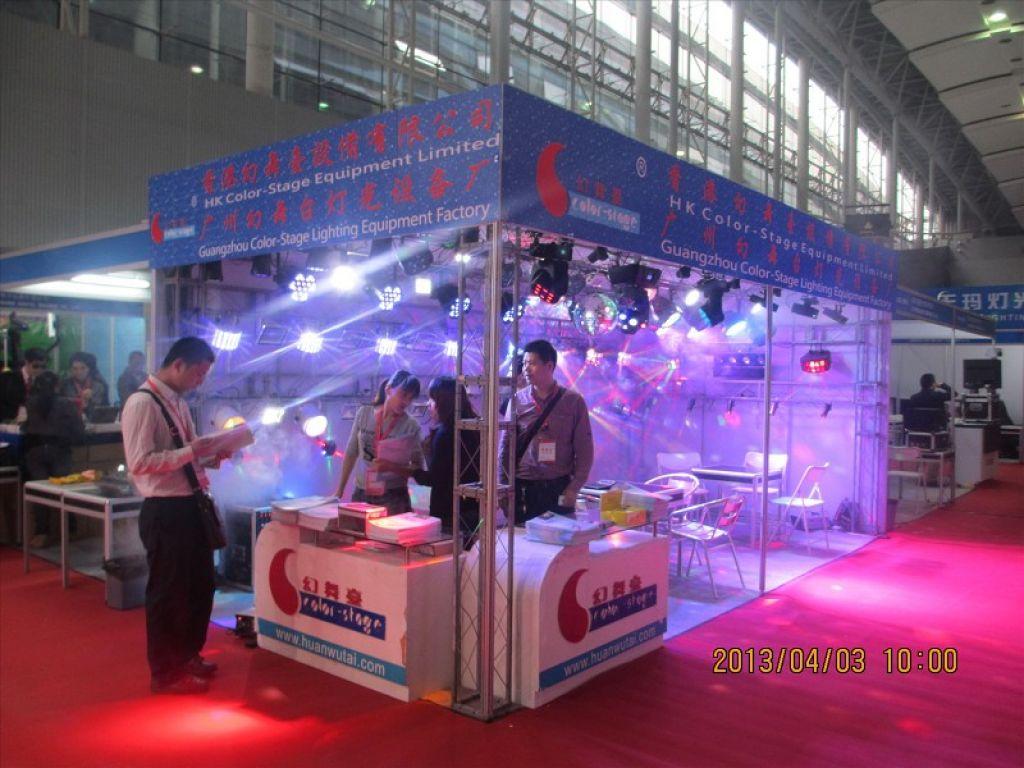 China Ktv Disco Bar