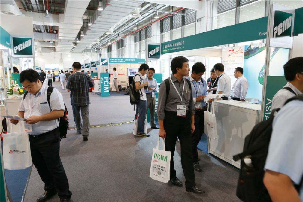 Pcim Asia Stand2