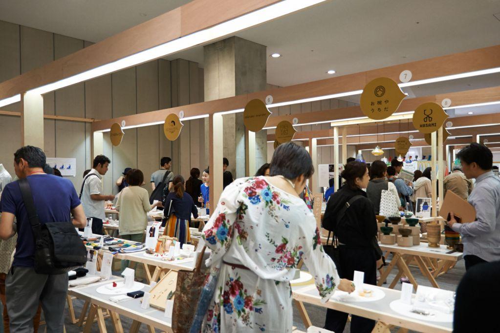 Design Tokyo Stands