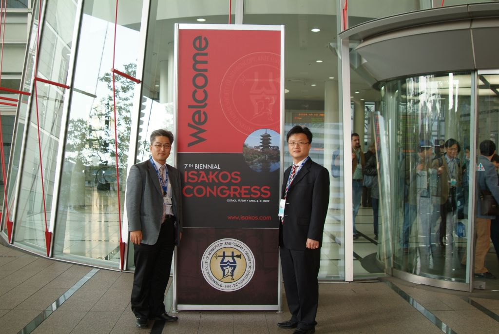 Isakos Congress