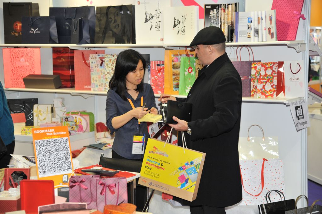 Gifts World Excpo Stand