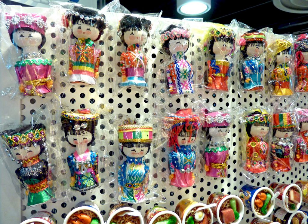 Gifts World Expo 2