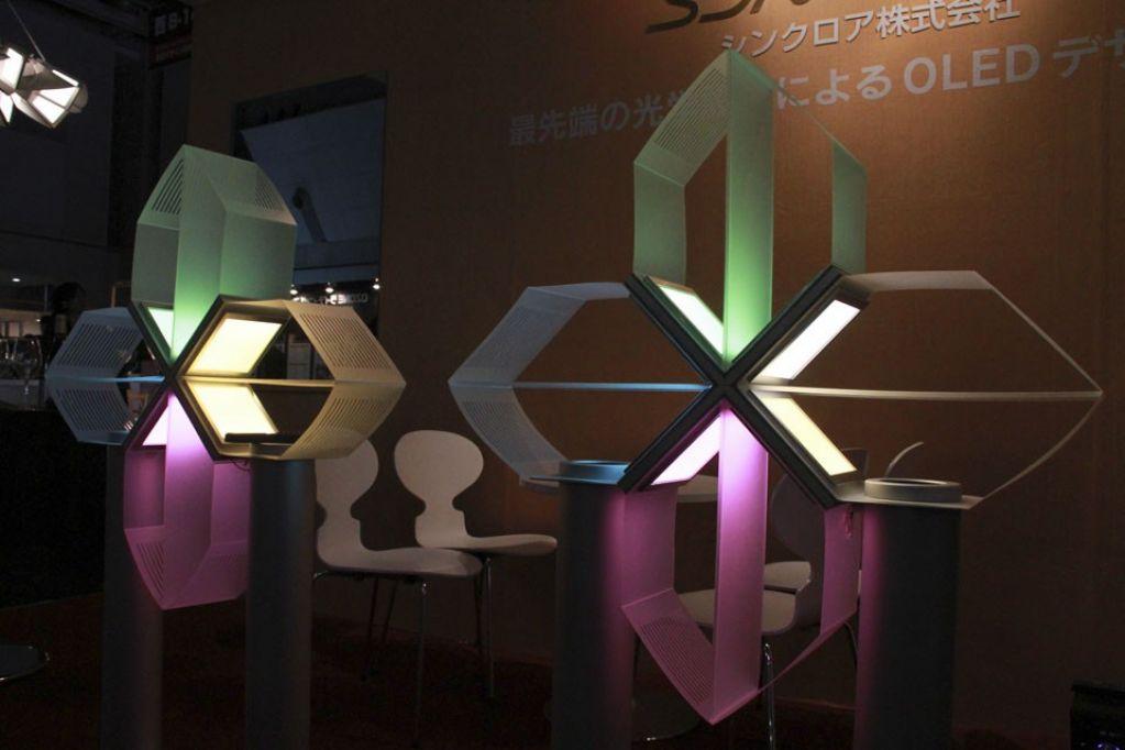Lighting Japan Expo Led