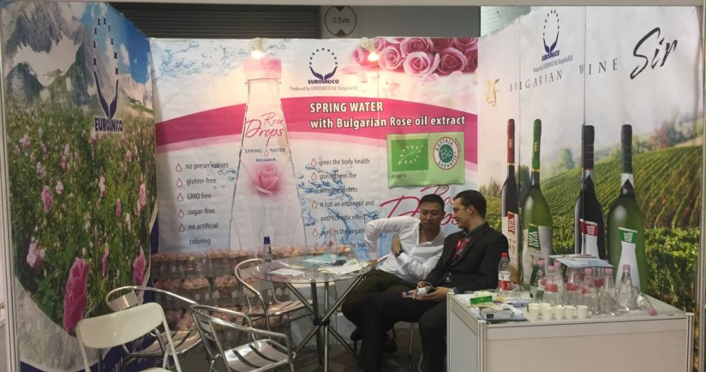 Bottled Drinking Water Expo