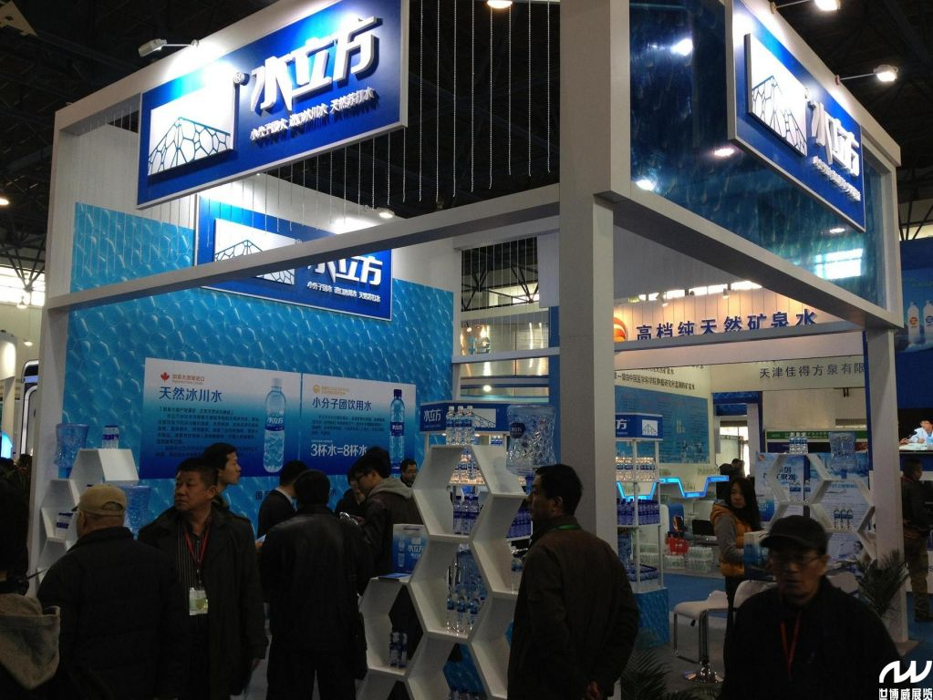 Stand Sbw Shanghai Expo