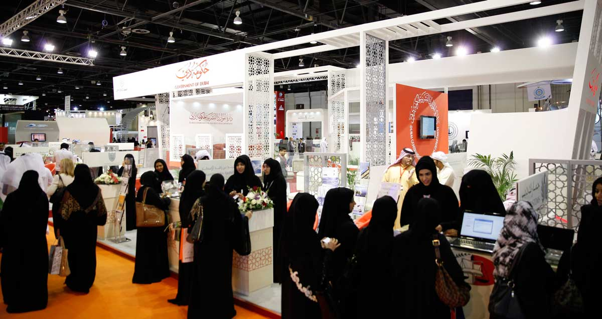 Carrers Dubai Exhibit Design