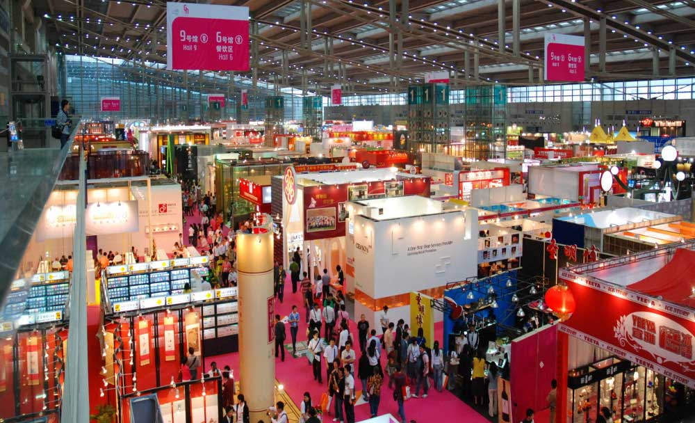 Iwe Guangzhou Booth