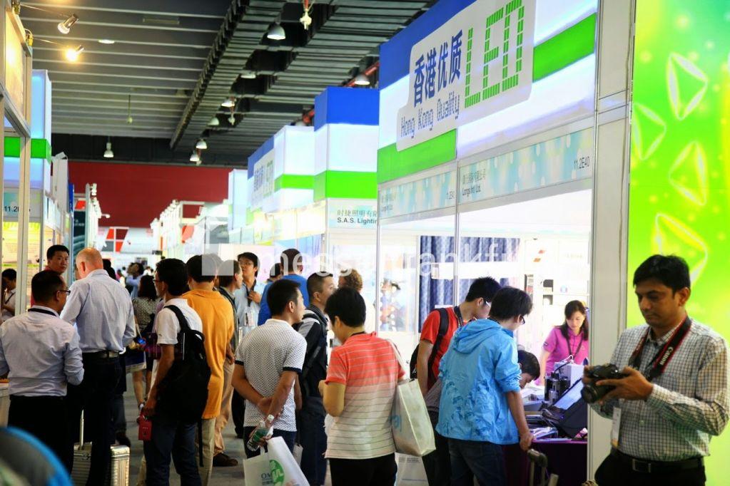 Guangzhou International Lighting Exhibition Area