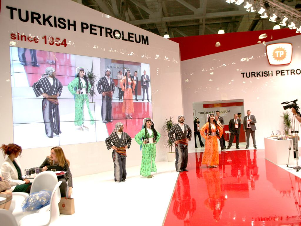 World Petroleum Congress Stands0