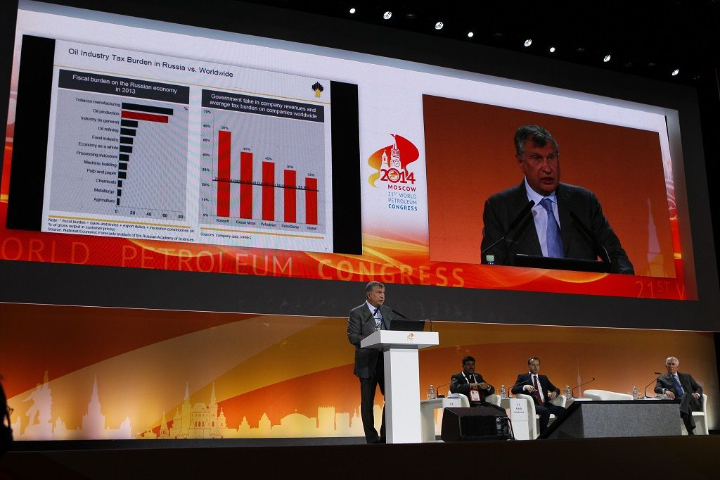 World Petroleum Congress08