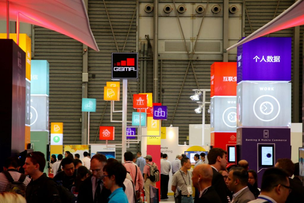 Shanghai Mobile World Congress