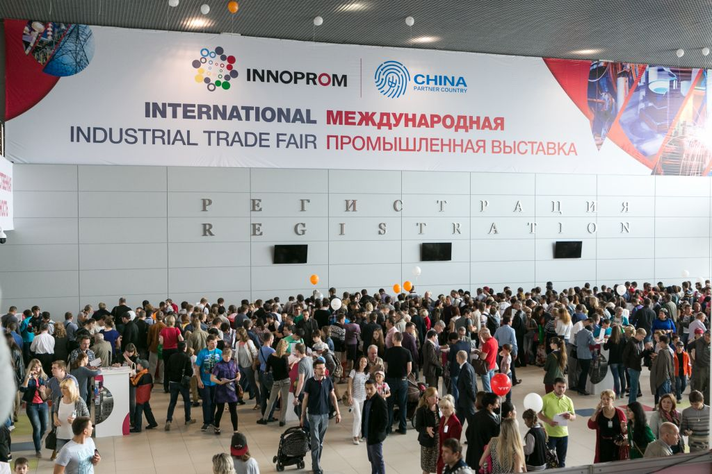 Innoprom Exhibition Area