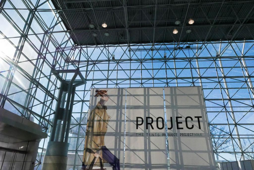 Project Ny