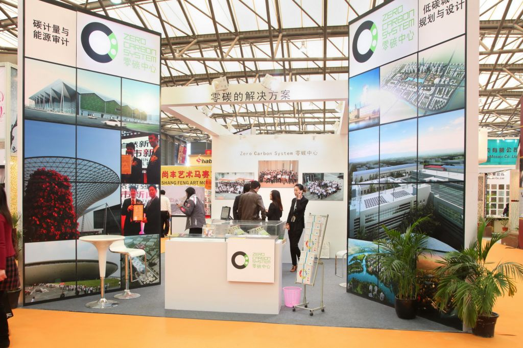Expo Exhibition Stands Parking : Exhibiting at china sustainable building expo