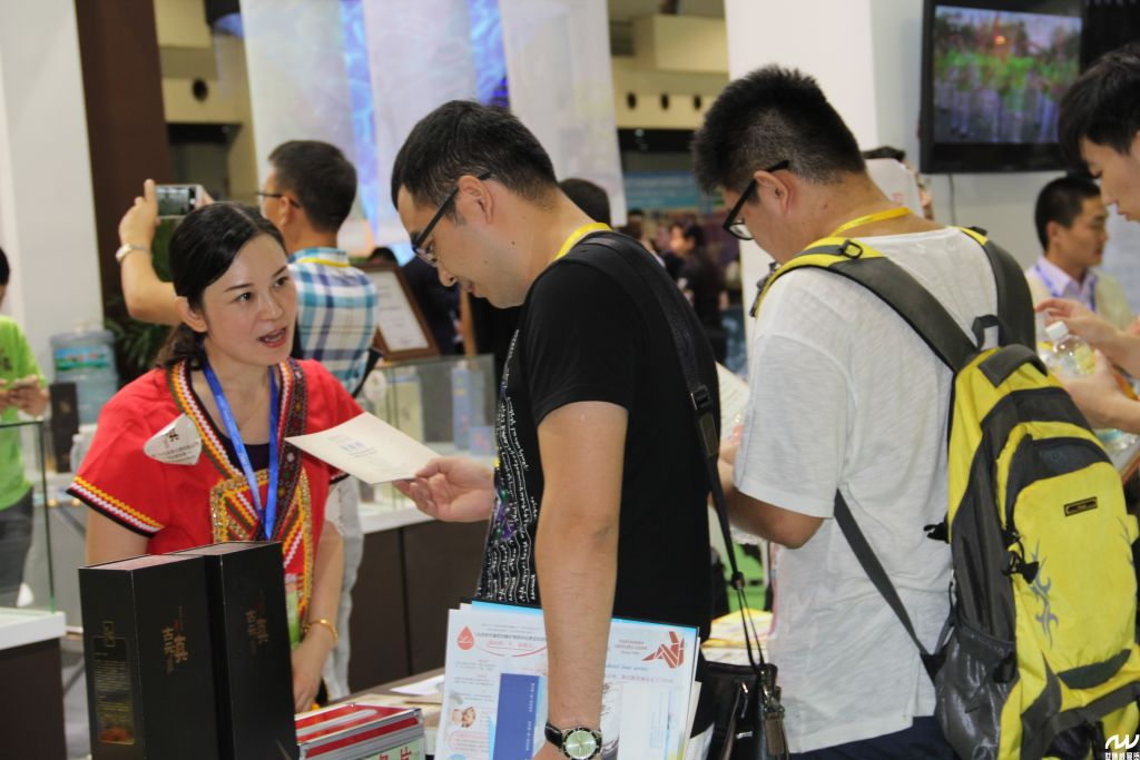 Asia Import Food Expo1