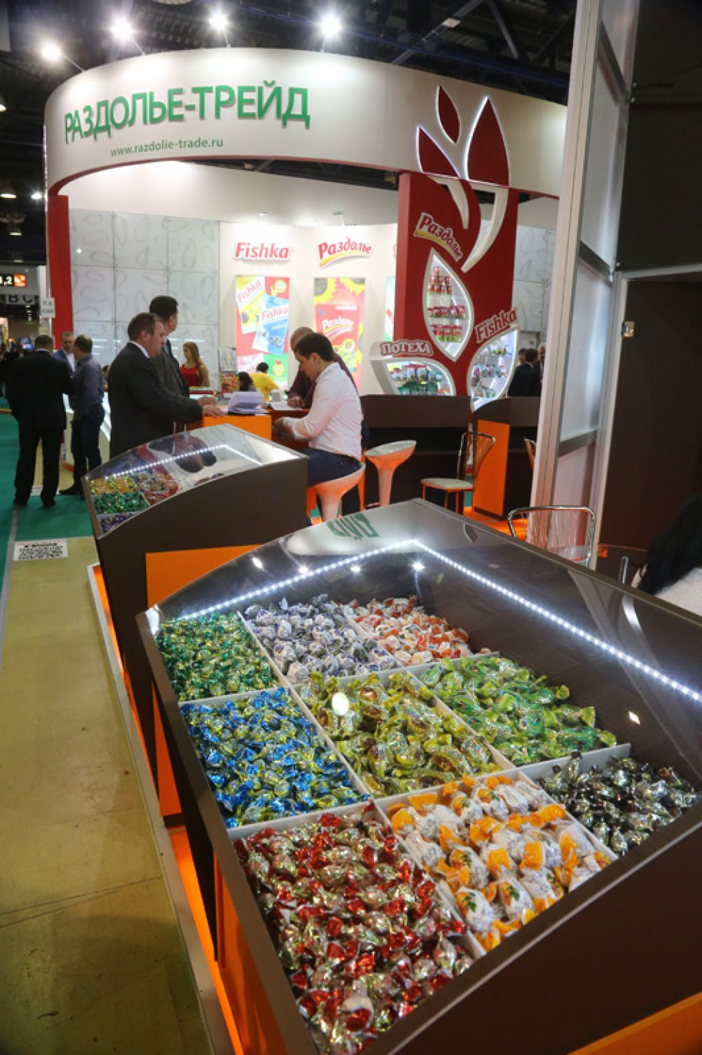 Exhibit At Prodexpo In Moscow