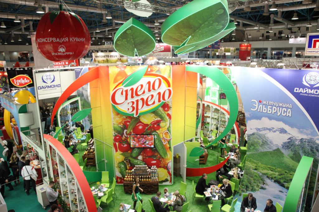 Prodexpo In Moscow