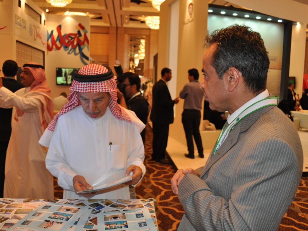 Riadh Travel Fair Halls