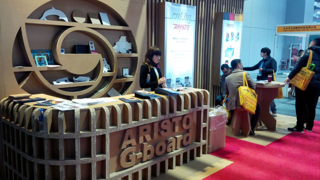Shanghai Ad Sign Expo Halls
