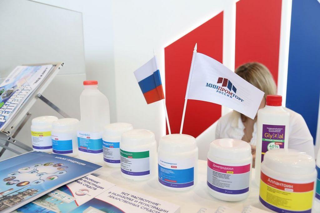 Cphi Russia Stands