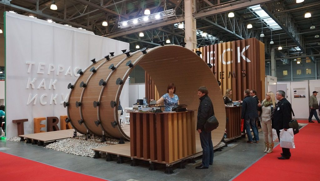 Batimat Russia Moscow1