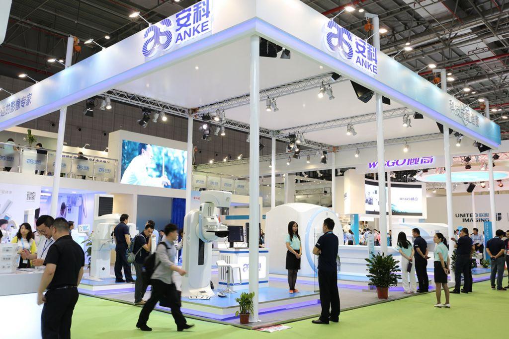 Cmef Shanghai China1