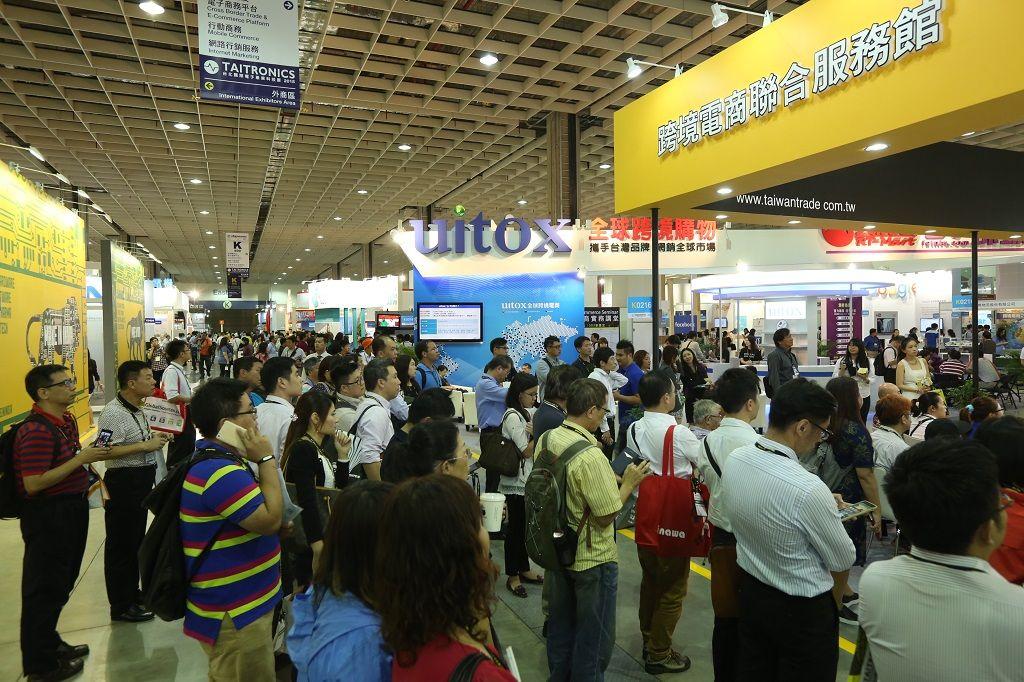 E Commerce Show Asia1