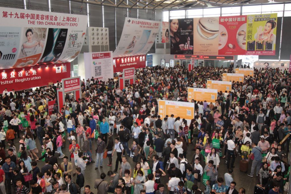 China Beauty Expo Emtrance